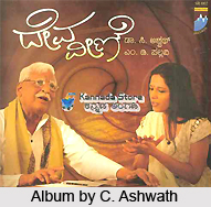 C. Ashwath, Indian Musician