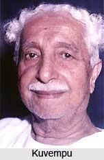 Kuvempu, Kannada Theatre Personality