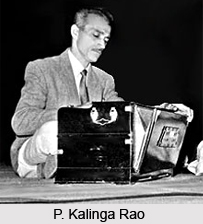 P. Kalinga Rao, Bhavageete Singer