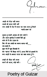 Image Result For Khoon Maaf Hindi