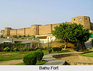 Bahu Fort, Jammu and Kashmir