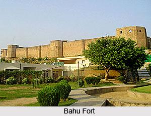 Bahu Fort, Jammu and Kashmir