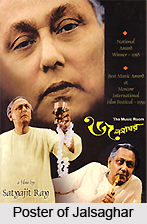 Jalsaghar, Indian Cinema
