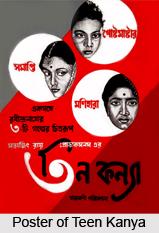 Teen Kanya, Indian Cinema