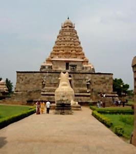 Gangai Konda Cholapuram