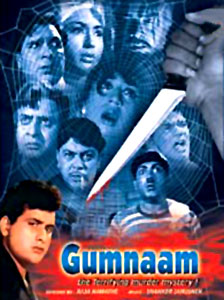 Gumnaam Horror Film