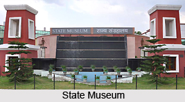 State Museum, Jharkhand