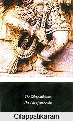 Cilappatikaram, Epics in Tamil Literature