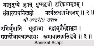 Ancient Indian Languages