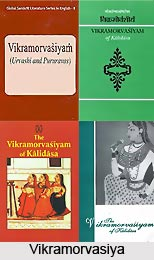 Influencing Factors On Indian Literature