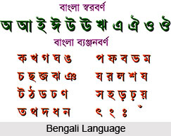 Origin of Bengali Language