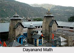 Dayanand Math, Chamba, Himachal Pradesh
