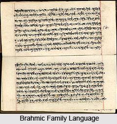 Brahmic family Languages