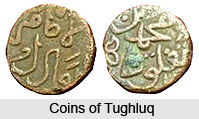 Coins During Muslim Rule