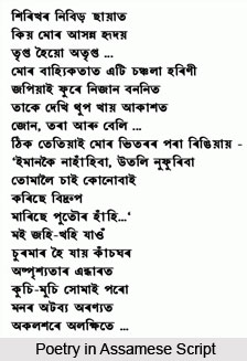 Assamese Script