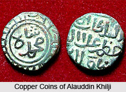 Coins of Malwa, Coins During Muslim Rule