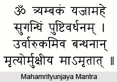 Types of Mantra