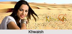 Khwaish