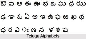 Telugu, Indian Languages