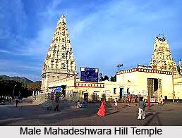 History of Male Mahadeshwara Hills