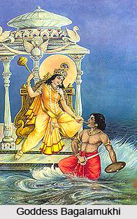 Pitambara Peeth, Baglamukhi
