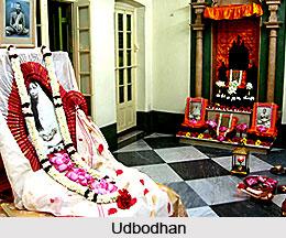 Udbodhan, Ramakrishna Math, Kolkata