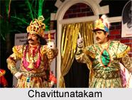 Chavittunatakam, Folk Drama of Kerala