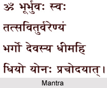 Nav Graha Yantra