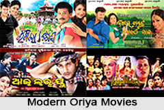 Oriya Cinema, Indian Regional Movies