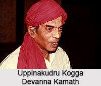 Uppinakudru Kogga Devanna Kamath, Indian Puppeteer