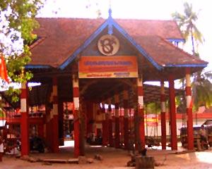 Haripad temple Alappuzha, Kerala, South India