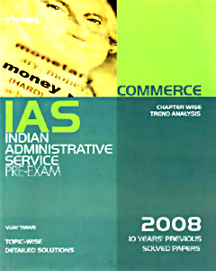 Indian Administrative Service, IAS, Indian Administration