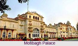 Motibagh Palace, Punjab