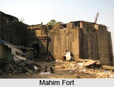 Mahim Fort, Monuments of Maharashtra