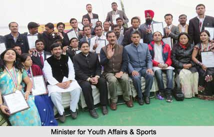 Ministry of Youth Affairs and Sports, Indian Ministries