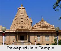 Jain Temples of Bihar
