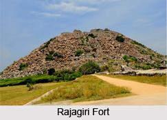 Rajagiri Fort, Tamil Nadu