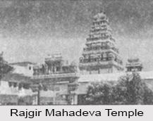 Rajgir Mahadev Temple, Rajgir, Bihar