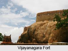 Vijayanagara Fort, Thanjavur
