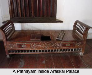 Arakkal Museum, Kerala