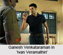 Ganesh Venkatraman, Indian Movie Actor