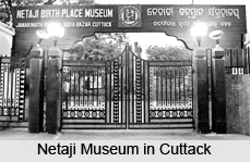 Cuttack, Cuttack District, Odisha