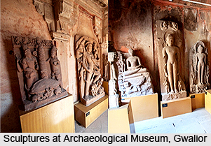 Archaeological Museum at Gwalior, Madhya Pradesh