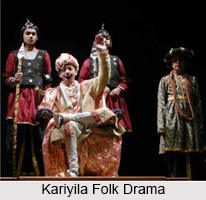 Kariyila, Folk Theatre of Himachal Pradesh