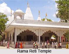 Raman Reti, Mathura, Uttar Pradesh