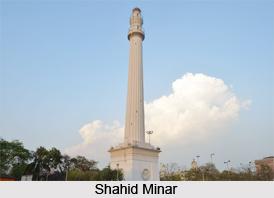 Shahid Minar, Monument of Kolkata