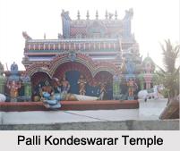 Palli Kondeswarar Temple, Surutapalli, Chittoor, Andhra Pradesh