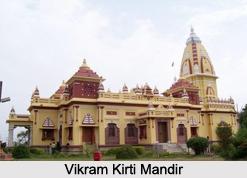 Vikram Kirti Mandir, Ujjain, Madhya Pradesh