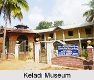 Keladi Museum, Karnataka
