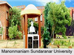 Manonmaniam Sundaranar University, Abishekapatti, Tamil Nadu